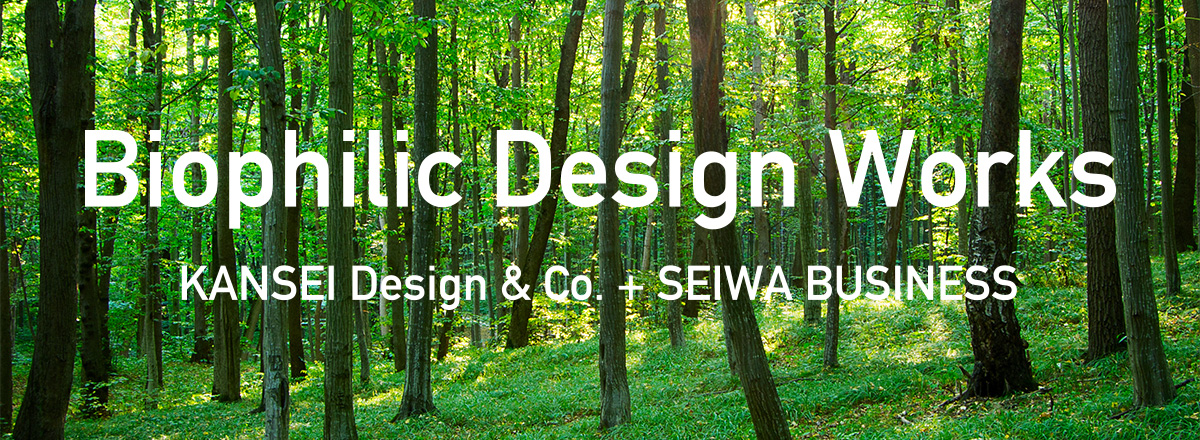 biophilic design works
